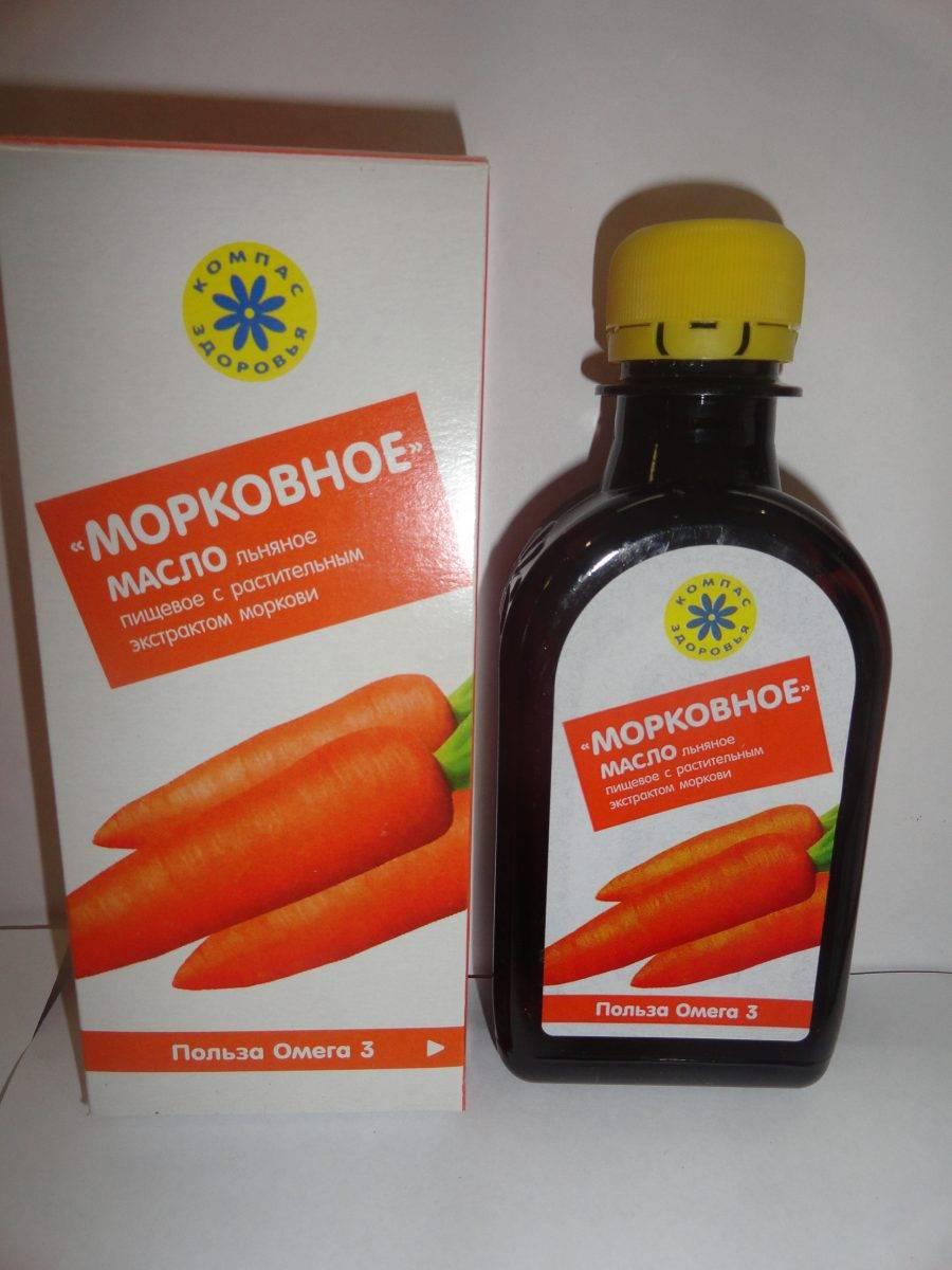 Морковное масло: применение эфирного масла семян моркови, отзывы — selok.info