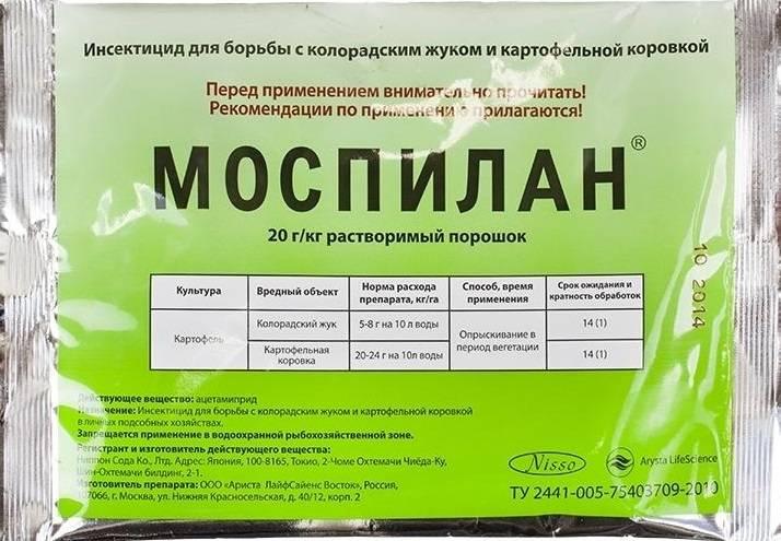 Как защитить плодовый и декоративный сад от болезней и вредителей на supersadovnik.ru