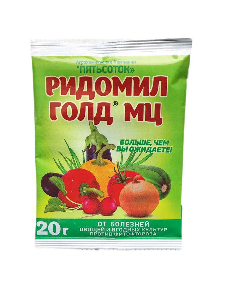 ᐉ ридомил голд мц для картофеля: инструкция и дозировка - roza-zanoza.ru