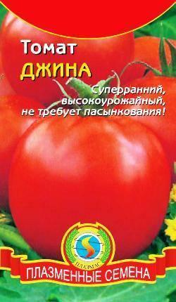 Томат джина тст: описание сорта, фото, отзывы, урожайность, характеристика