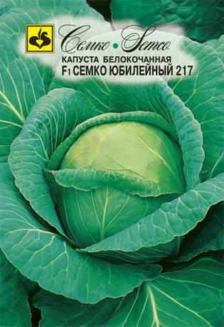 Капуста слава: описание сорта и характеристика, особенности выращивания и посадки на рассаду, отзывы, фото