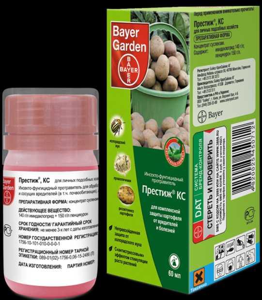 Препараты против вредителей комнатных и садовых растений