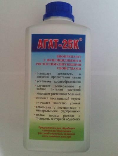 Альбит, тпс (ррс) (регуляторы роста растений, пестициды) — agroxxi