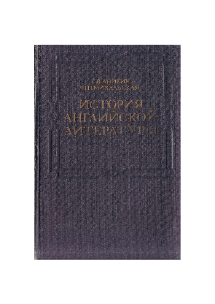 Огурец сигурд f1: описание сорта, отзывы, фото, характеристика, уход и посадка