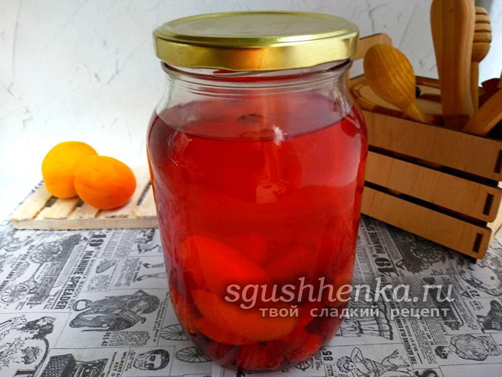 Компот из вишни на зиму на 3 литровую банку без стерилизации с косточками рецепт пошаговый с фото