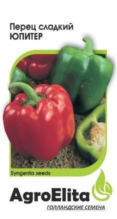 Перец юпитер характеристики и описание сорта урожайность отзывы фото - дневник садовода semena-zdes.ru