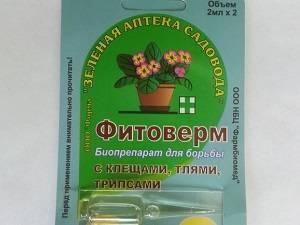 Советы по уходу за комнатными растениями: как развести фитоверм?