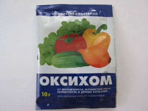 """Препарат """"оксихом"""" для обработки растений: описание, способ применения, отзывы"""