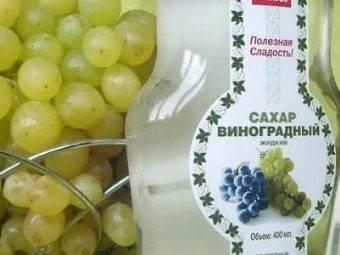 Жидкий виноградный сахар польза и вред: можно ли детям?