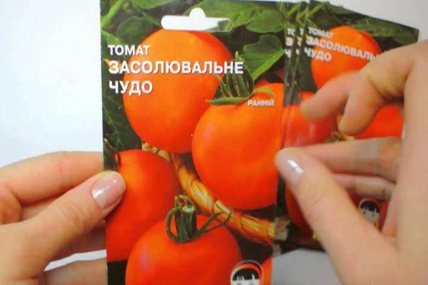 """Томат """"засолочное чудо"""": описание сорта, характеристики и фото, рекомендации по применению русский фермер"""