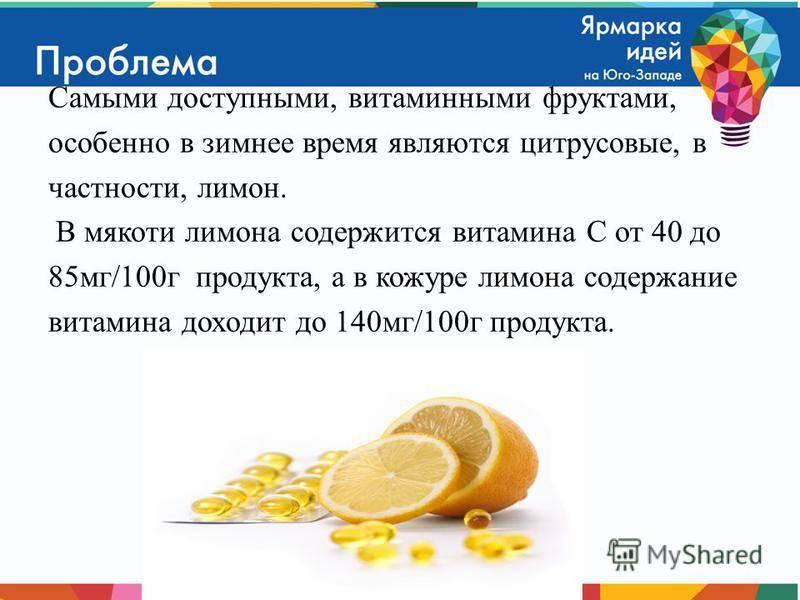 15 продуктов, в которых витамина с больше, чем в лимоне