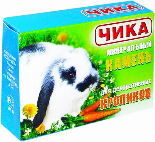 Витамины для кроликов и как их добавлять в воду?