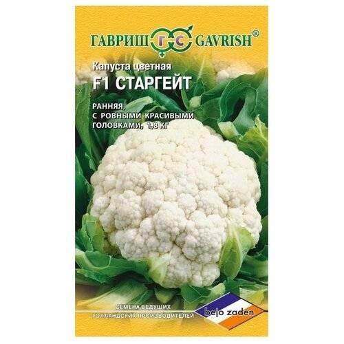 Чем цветная капуста отличается от родственных растений? сравнение, полезные свойства и описание с фото