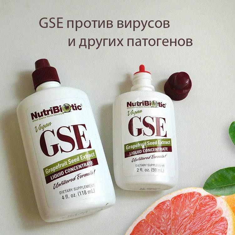 Уникальность экстракта грейпфрутовых семян
