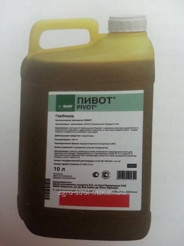 Инструкция по применению гербицида пульсар, состав и форма выпуска средства