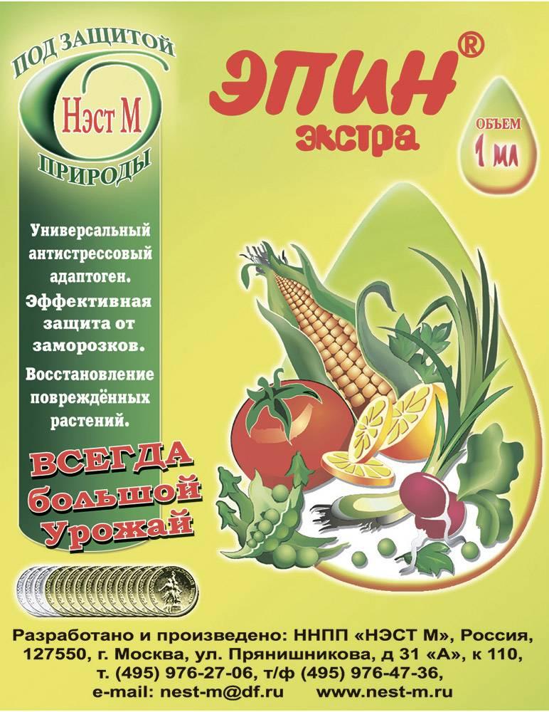 Агрикола для томатов – рассады, инструкция по применению удобрения, отзывы садоводов