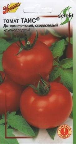Томат матиас: описание и характеристика сорта, отзывы дачников с фото