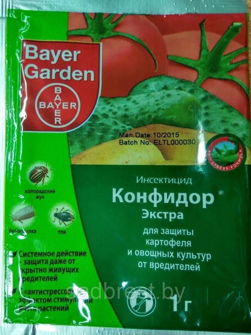 Инсектицид для защиты растений «фуфанон»