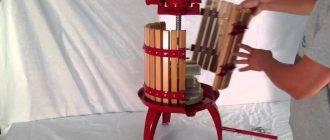 Дробилки для яблок своими руками из подручных материалов. самодельное оборудование для переработки фруктов и овощей