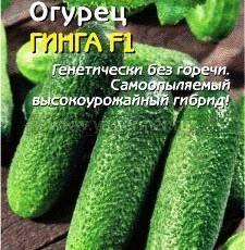 Лучшие сорта огурцов для всех регионов россии