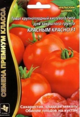 Томат «красным красно»: описание сорта