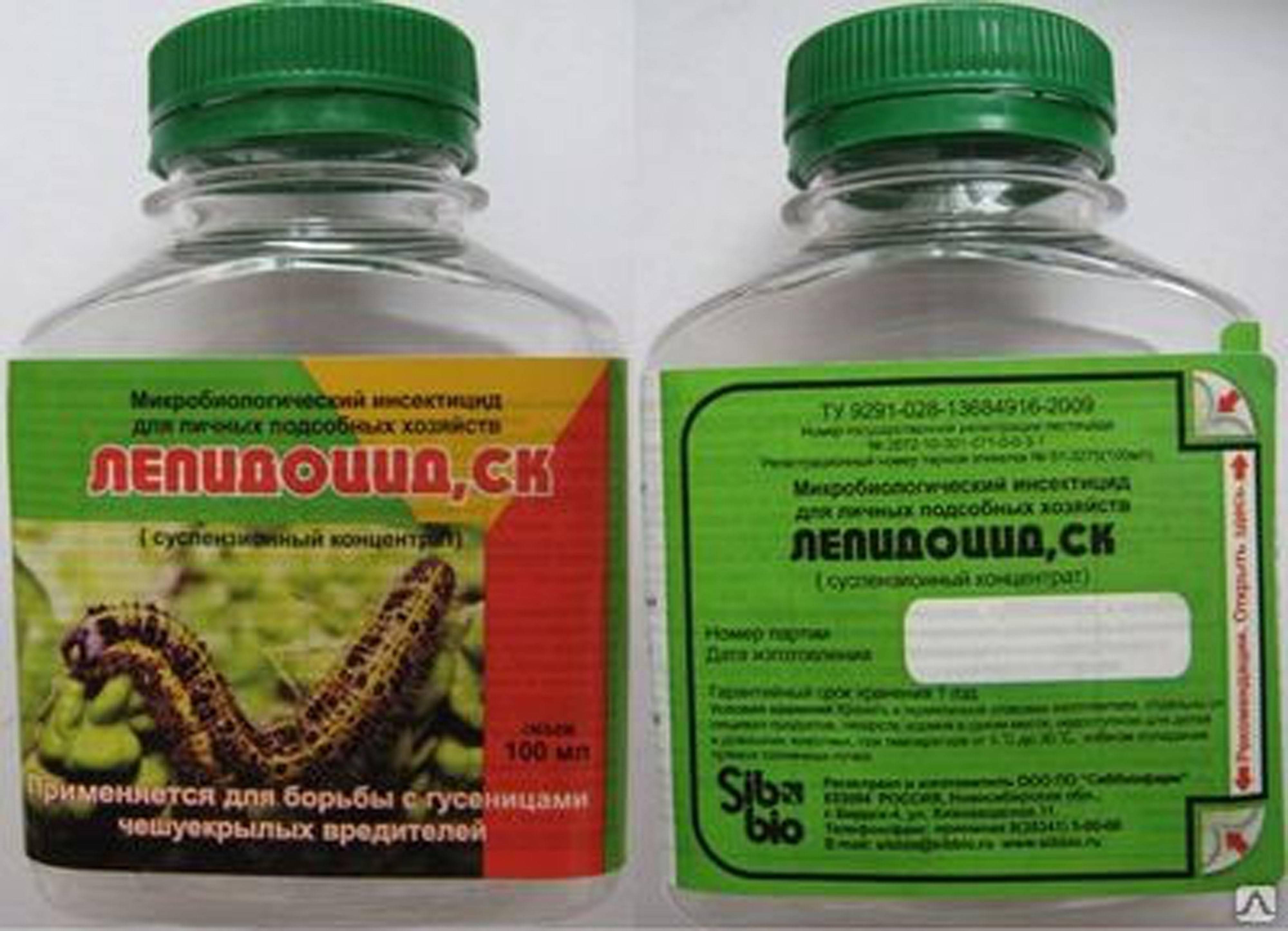 Лепидоцид: инструкция по применению, отзывы, хранение препарата