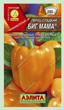 Перец «биг мама»: отзывы, фото, урожайность, характеристики сорта
