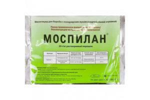 Моспилан: инструкция по применению, отзывы, цена