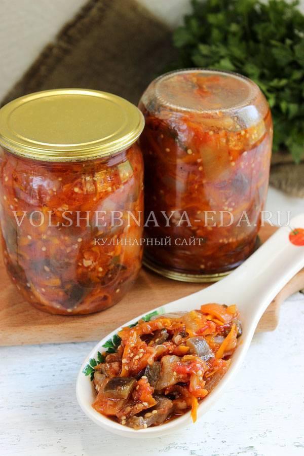 Салат «бакат» из баклажанов (заготовка на зиму): рецепт с фото