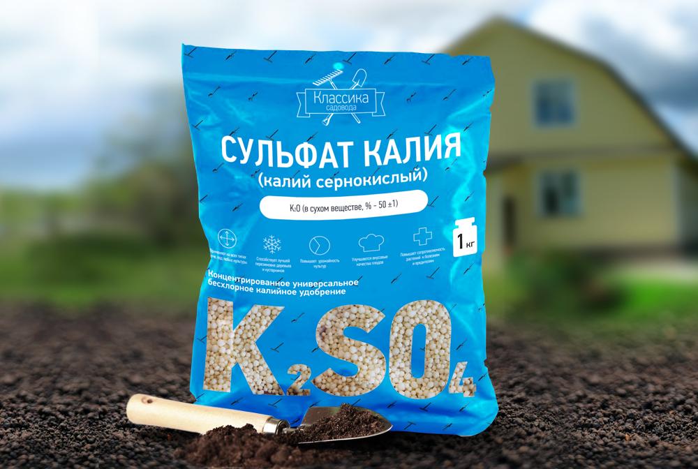 Сульфат калия как удобрение: применение на огороде