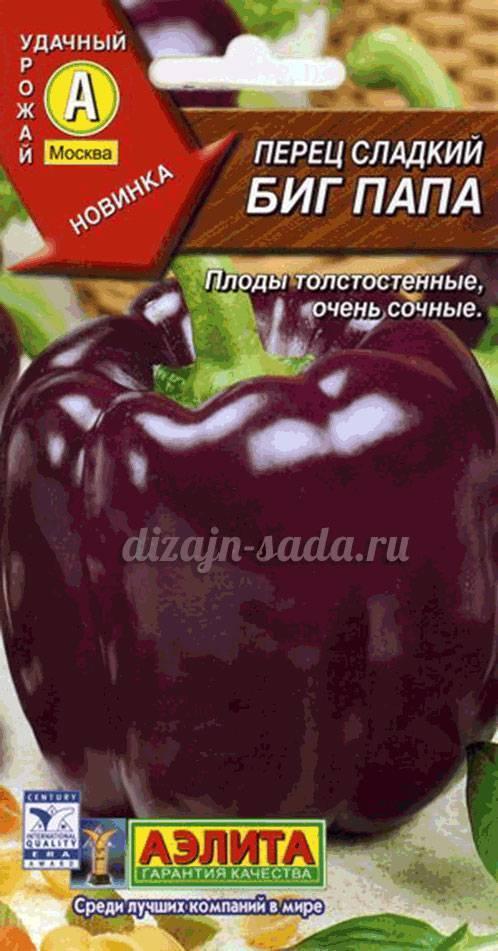 Горький перец - лучшие сорта для подмосковья и ленинградской области