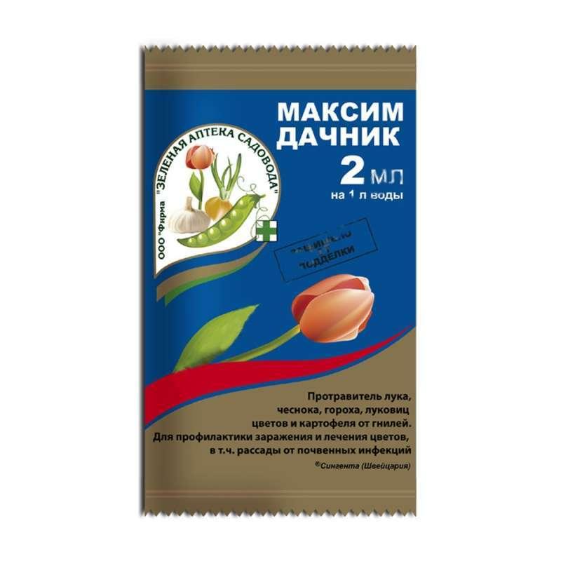 Препарат максим: для обработки растений, почвы, инструкция по применению фунгицида, состав средства против грибков
