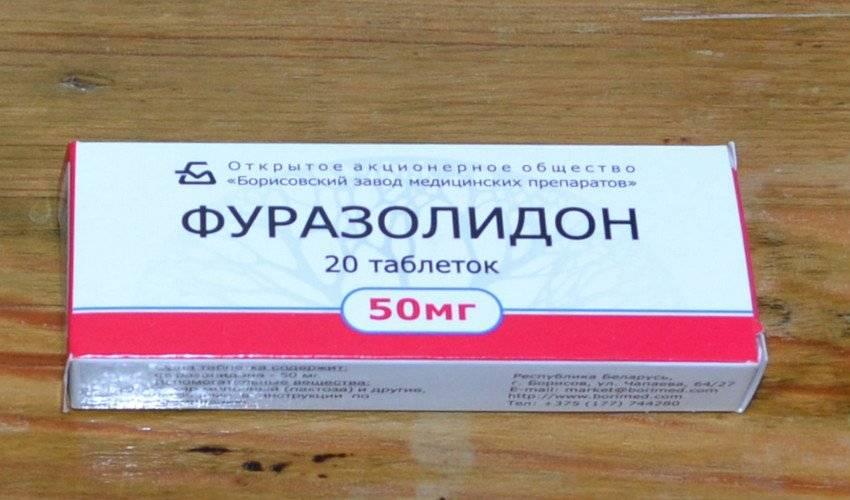 Сальмонелла (сальмонеллез): симптомы, диагностика, лечение | университетская клиника