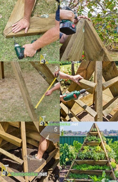 Пирамида для клубники своими руками (чертежи, материалы, раскрой) пирамида для клубники своими руками (чертежи, материалы, раскрой)