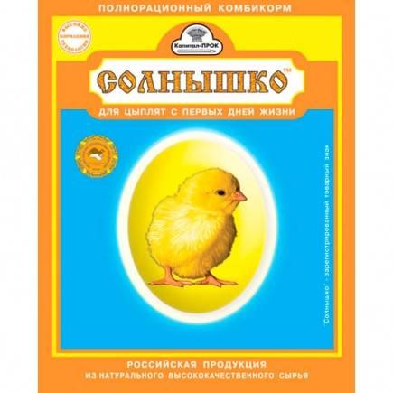 Состав и технология приготовления комбикорма для цыплят своими руками