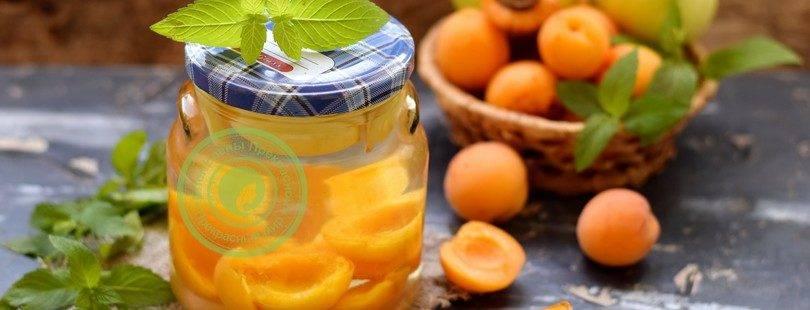 Компот из яблок и абрикосов — пошаговый рецепт с фото