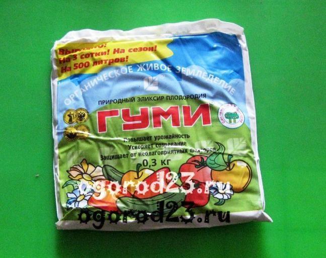 Гумат калия - инструкция по применению универсального жидкого удобрения от лигногумат   москва