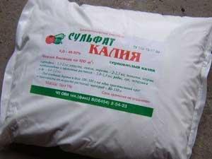 Калий сернокислый как удобрение: применение на огороде, инструкция сульфата калия