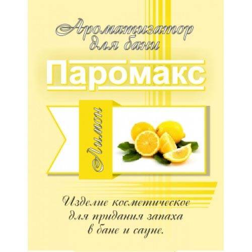 Лимон при атеросклерозе сосудов