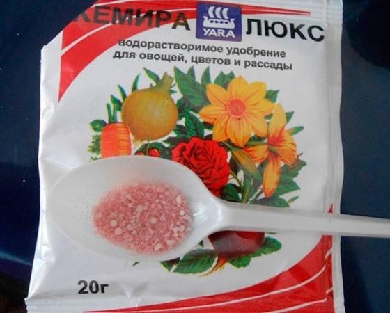 Удобрение фертика: инструкция по применению, нормы для растений, состав смеси