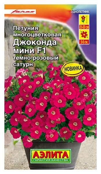 Многоцветковая каскадная петуния сорта джоконда: описание, отзывы, советы по выращиванию