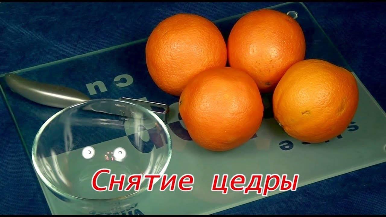 Польза и вред апельсинов - портал обучения и саморазвития