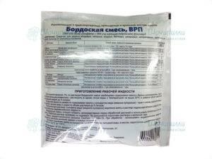 Бордосская смесь: приготовление бордоской жидкости по инструкции, применение для обработки и опрыскивания