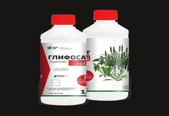 Гербицид глифосат от вредных сорняков: подробная инструкция по применению, меры безопасности, отзывы