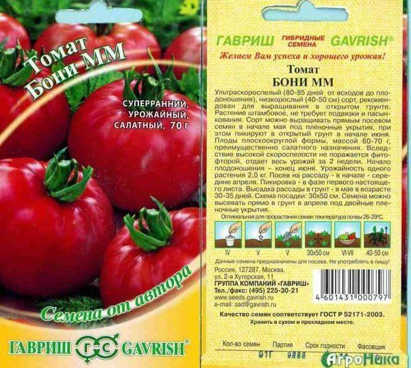 Томат бони мм: характеристика и описание сорта, особенности выращивания