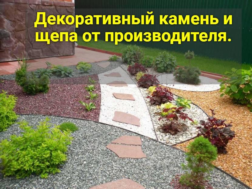 Когда мульчировать почву, весной или осенью: разбираемся в правилах процедуры
