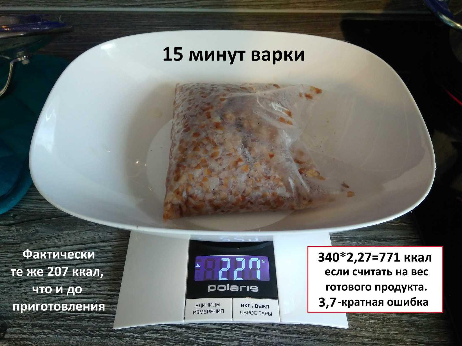 Калорийность капусты белокочанной. сколько калорий в тушеной, квашеной, свежей, капусте.