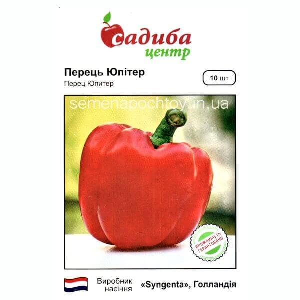 Перец юпитер: характеристика и описание сорта, урожайность, фото, отзывы