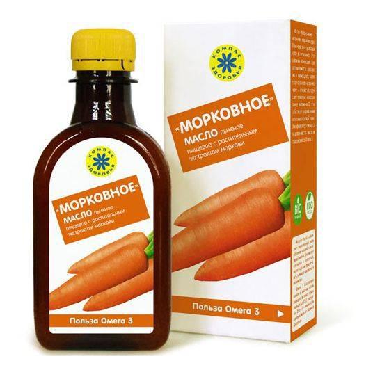 Семя моркови полезные свойства