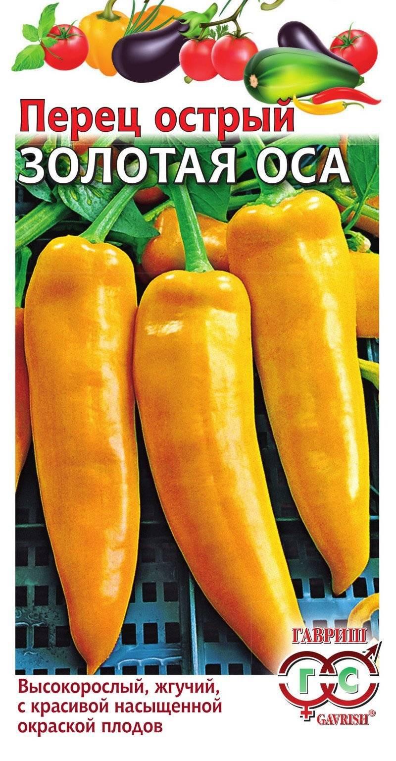 Компактные, насыщенно-рыжие перцы лисичка f1: характеристика и описание сорта